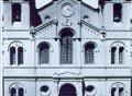 Fotografía de la fachada de la Beneficencia en sus orígenes